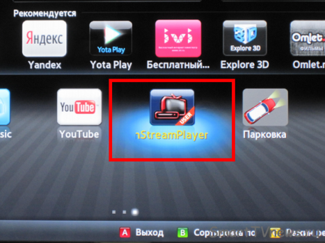 nstreamplayer