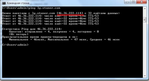 dns-on-router3