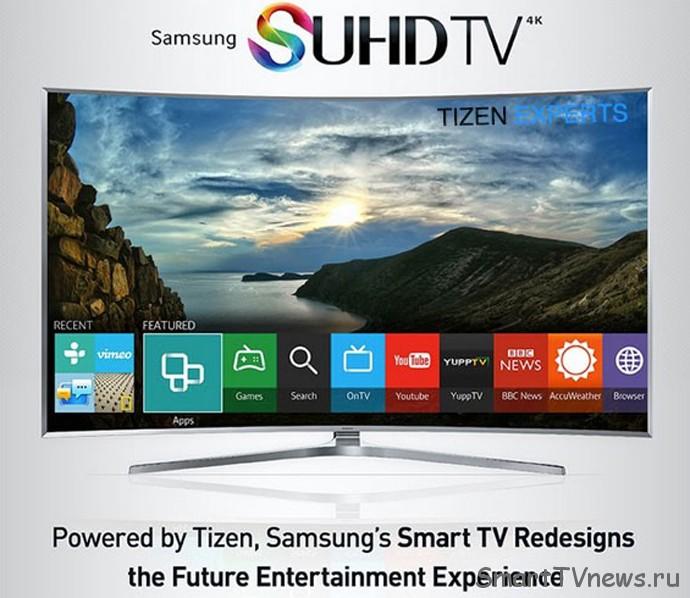 Samsung-Tizen-TV-Experts-700-700x525