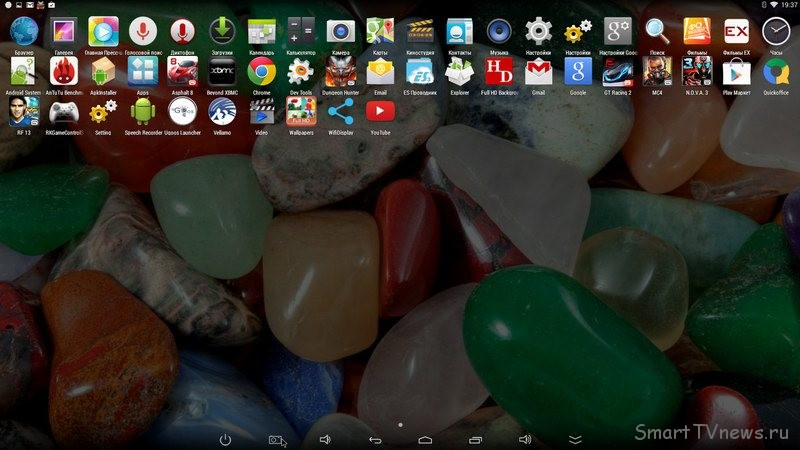Screenshot_2014-05-13-19-37-07
