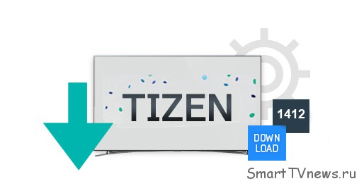 Samsung-Tizen-SDK-Smart-TV-SDK-1.2