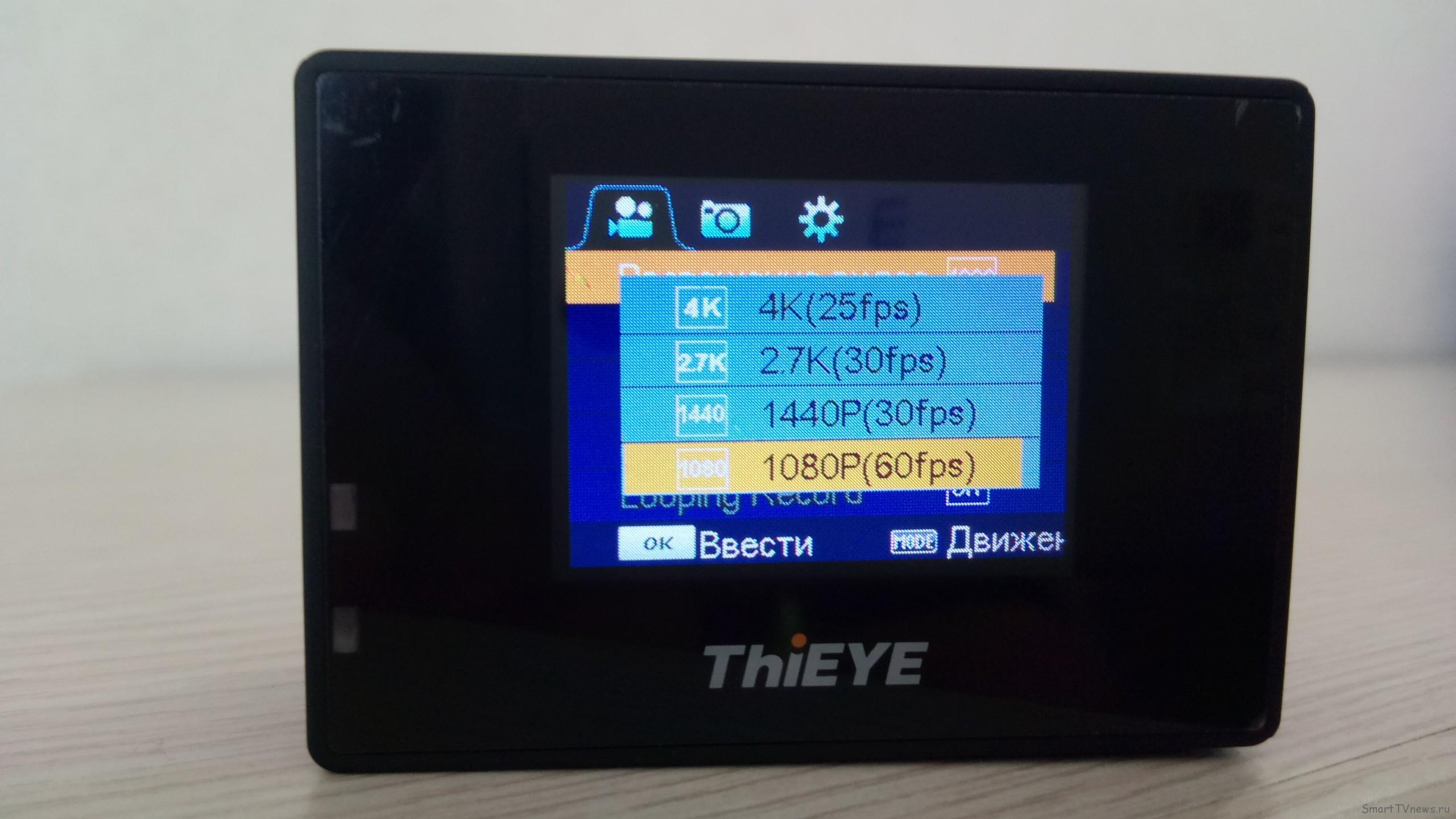 P60602-135439