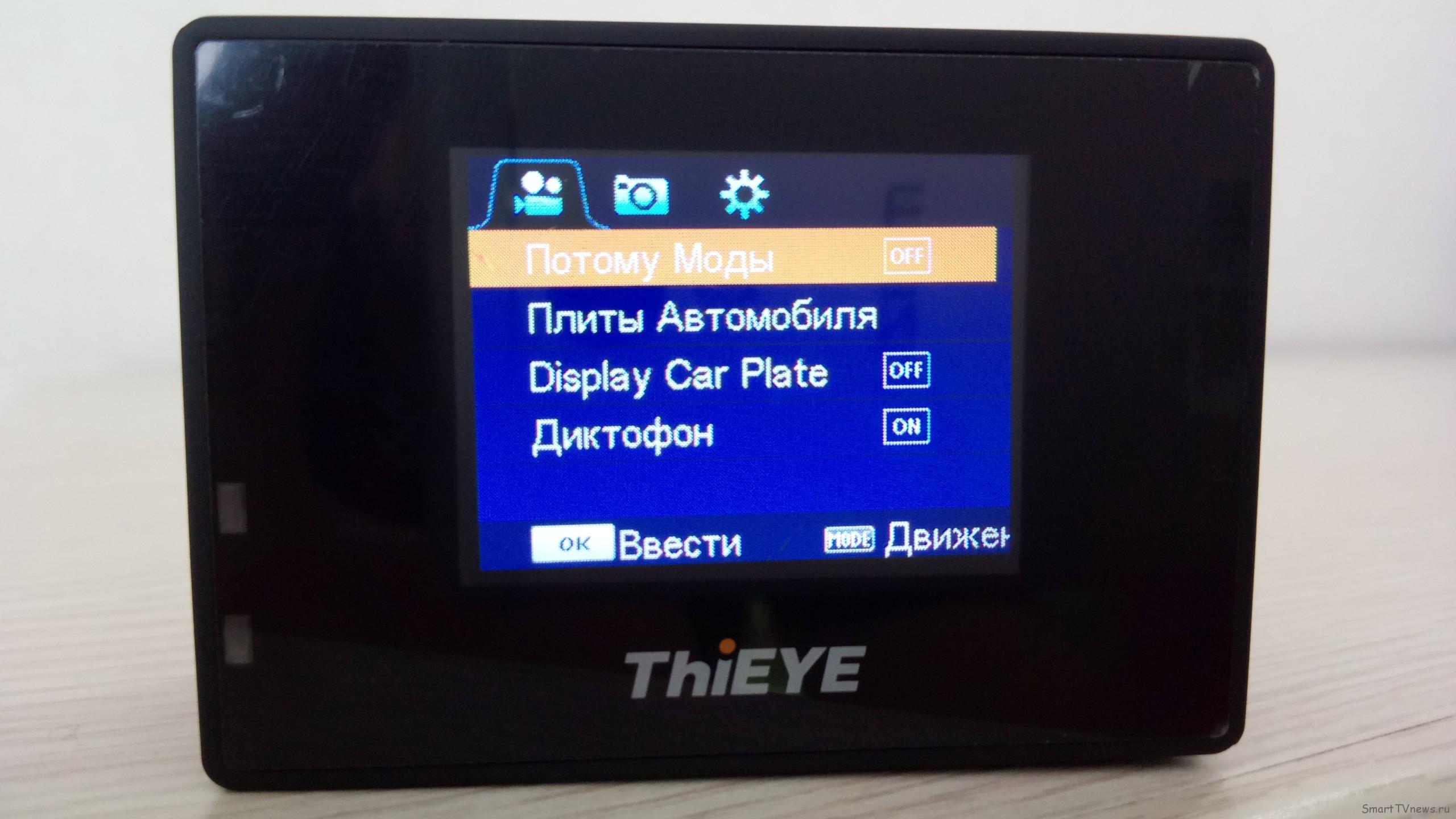 P60602-135511