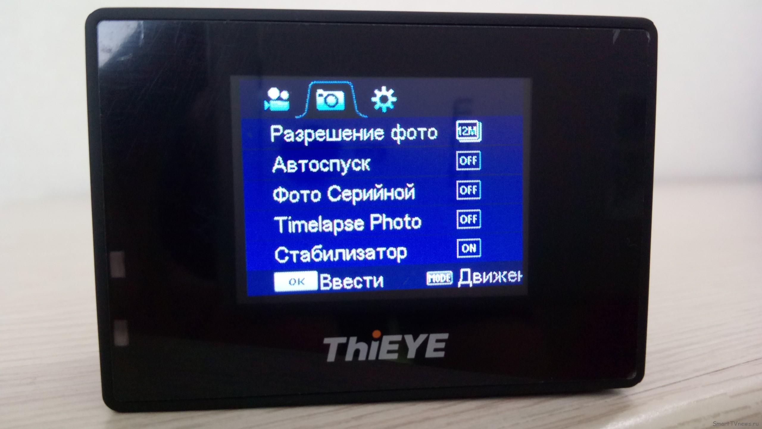 P60602-135530