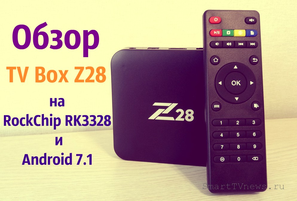 Обзор TV Box Z28 - на новом чипе RockChip RK3328 и Android 7.1