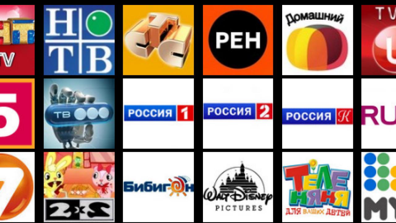 Iptv плейлист m3u российских каналов 2017